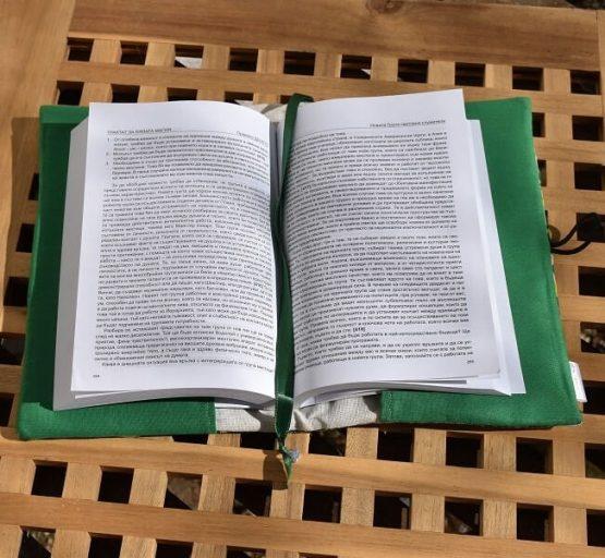 подвързия за книга етно разгърната отвътре побира книгие добре и си има и разделител