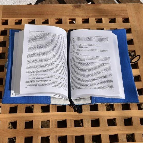 дрешка за книги Мандала - разгърната с книга